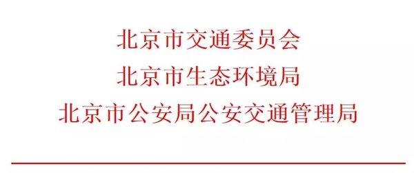 京藏高速货车限行、异地网上年审……5月1日起这些大事将要发生!
