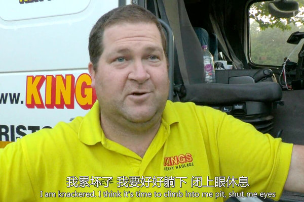 熬夜限行赶时间欧洲卡车司机也很辛苦