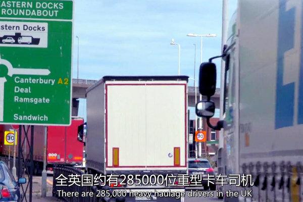 别羡慕欧洲卡车司机熬夜限行赶时间装卸货物盖篷布其实跟咱们一样