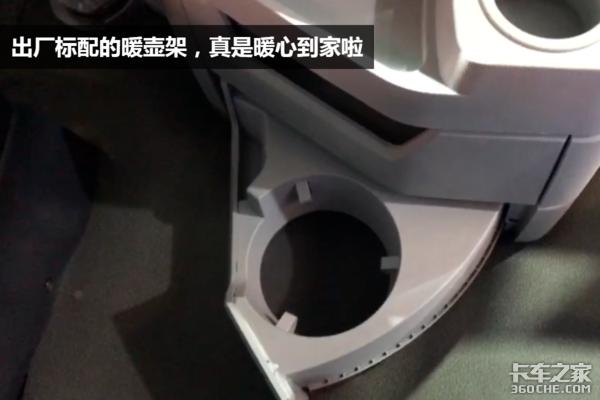 【上海车展】国六+560大马力+新内饰2019款欧曼EST-A畅行版变化真大