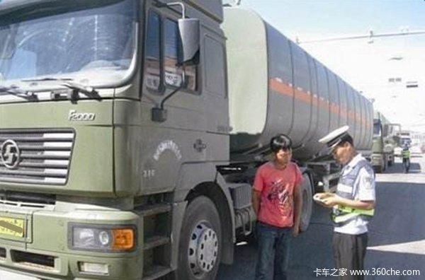 卡车周爆:5.1起全国普货可异地网上年审;远程汽车M100甲醇重卡问世