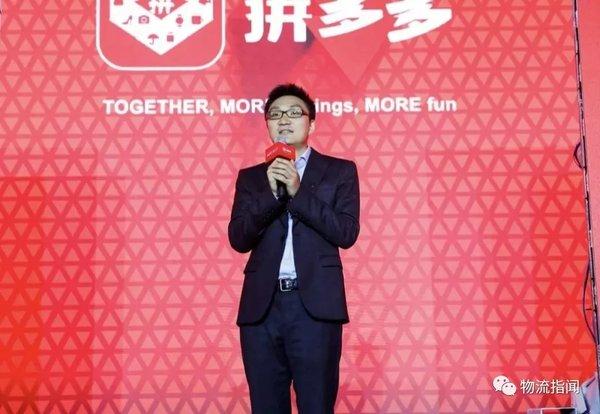 拼多多公布最新业绩2018年营收131.2亿元
