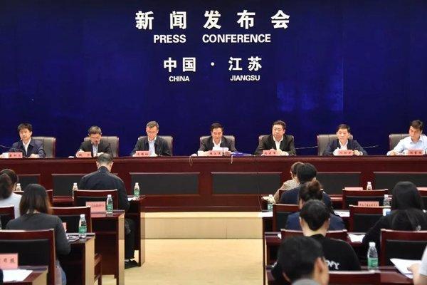江苏省:加快推进全省现代综合交通运输体系建设的意见