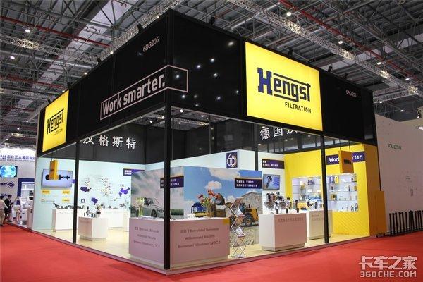 【上海车展】引领滤清科技汉格斯特要把世界变纯净