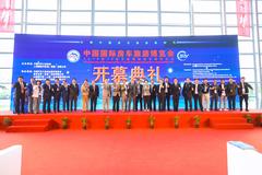 4月26日 2019上海房�展于上海盛大�_幕