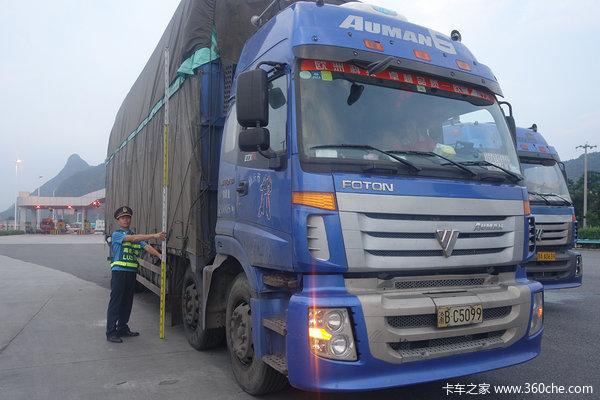 淮南市交通运输局:扎实开展扫黑除恶专项斗争
