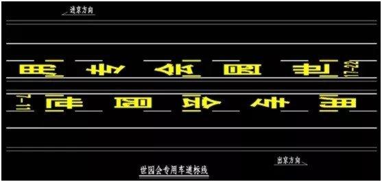 卡车晚报:上海7.1实施国六b,国五禁售;远程汽车M100甲醇重卡问世