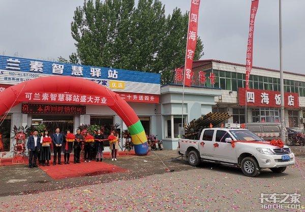 可兰素智慧驿站掀加盟热潮,第150家创业大赛参赛门店开业
