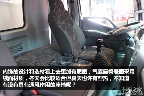 【上海车展】用轻卡的造车理念做中卡欧马可S5的表现我很满意