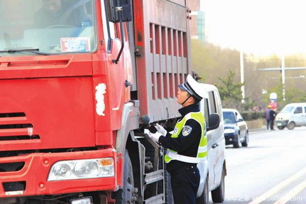 山东厅执法监察进一步加强交通运输执法工作