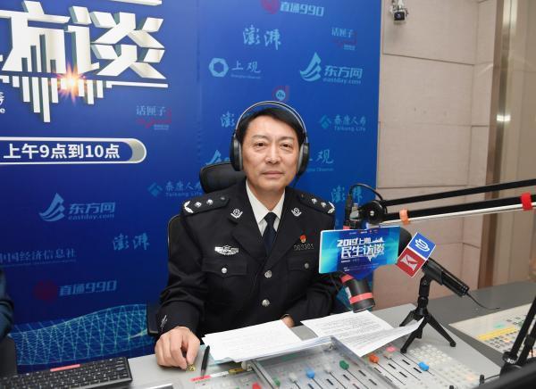 5月1日起上海将取消机动车强制粘贴交强险纸质标志长三角也会推行