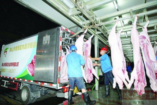 生猪肉品实行统一冷链配送财政补贴资金管理