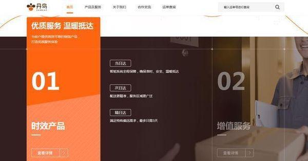 卡车晚报:5.1起上海取消车辆强制粘贴交强险;菜鸟推新快递品牌丹鸟