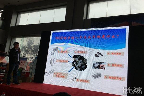 礼赞二十东风有你朝柴新品上市发布会--上海站