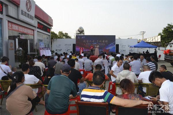 """""""礼赞二十东风有你""""惠耀百城20周年团购会海南站成功举办"""