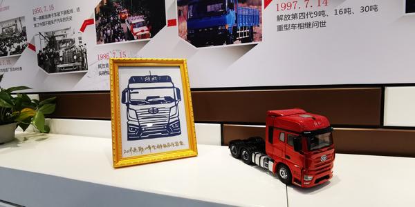直击上海运联峰会!看一汽解放畅谈未来运输变革趋势
