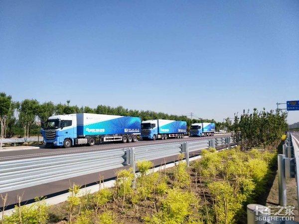 5月7日,我国首次大规模商用车列队跟驰将公开试验