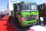 雄安车展今日开幕,福田瑞沃携3款自卸车亮相