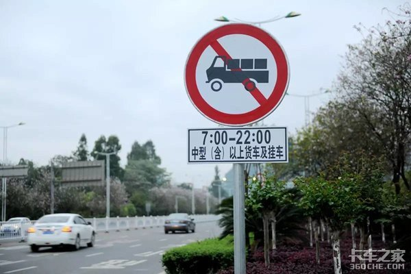 任性的限行政策,货车俨然已为城市公敌