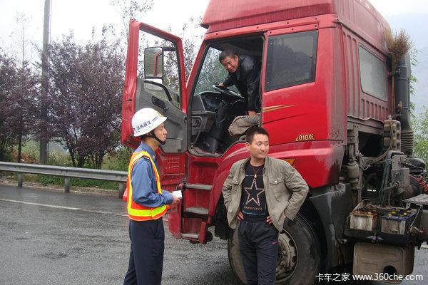 重点工作推进点对点!江苏省建立与市县挂钩联系制度!