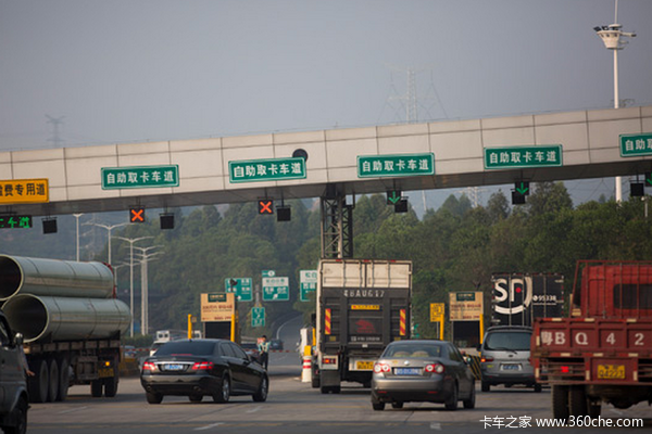 重庆南川境内3条高速公路4个收费站将更名