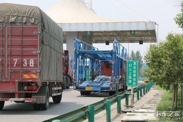河北:京石高速力促通行费征收率提升!