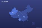 """全国""""茶""""底细 满帮有数据―2018中国茶叶运输大数据报告"""