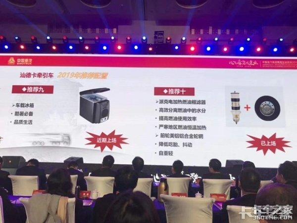 ZF自动挡、液晶全景仪表盘……汕德卡2019款即将上市