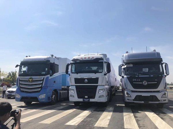 卡车晚报:我国首次商用车列队跟驰试验