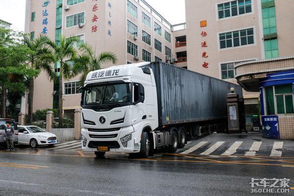 不只是驾驶室像欧卡<a href='http://www.j194.com/' target='_blank'>陕汽</a>X6000行车报告