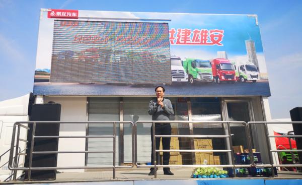 绿色驱动共建雄安乘龙汽车携多款国六新品亮相雄安工程车展