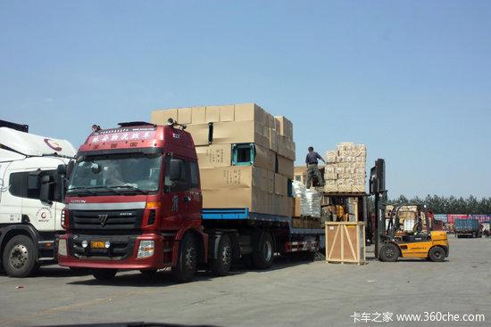关于加快道路货运行业转型升级促进高质量发展意见的通知