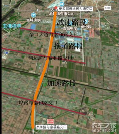 东风天龙KL顺利通过我国首次大规模商用车列队跟驰试验