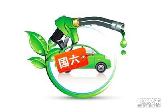 """安徽省宣布提前实施国六标准,将对老旧柴油车""""深度治理"""""""