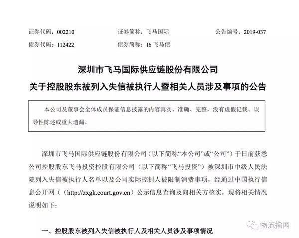 """京东快递上线""""鸡毛信""""新功能个人寄件可实时追踪"""