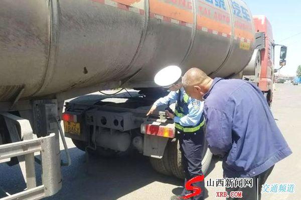 沁县交警:强化危化品运输车辆安全管控