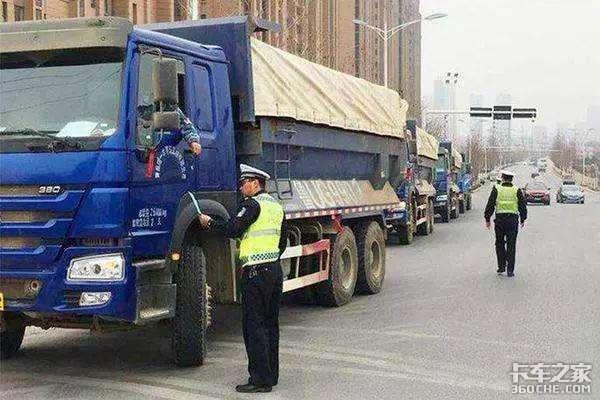 速看过来!东营这些路段货运车辆禁行!别误闯禁行被罚款