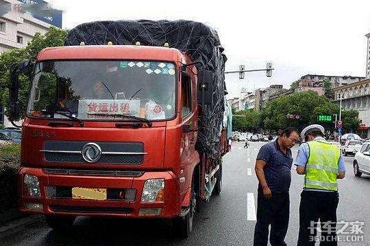 合肥:6月起城西南多条道路禁行大货车司机出行当心违规!