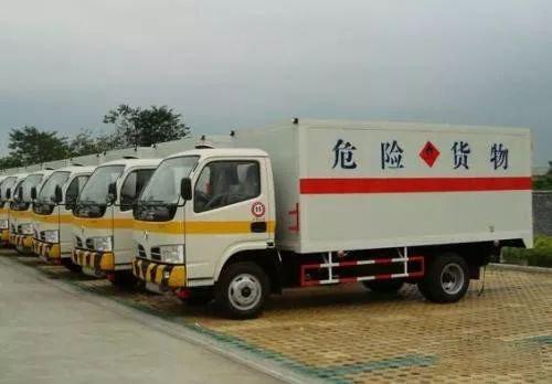 提高安全标准明确罐体介质兼容危险品运输要安全也要高效
