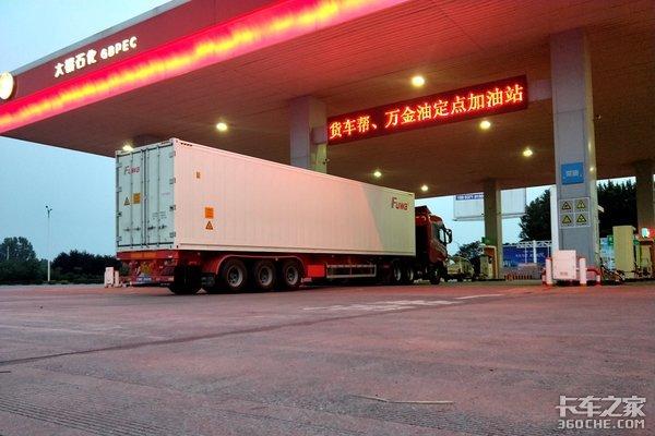 四川发布治污征求意见稿高排放车辆受限,燃气车7月执行国六