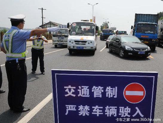 注意!五莲县部分路段禁止重型货车通行5月12日起施行