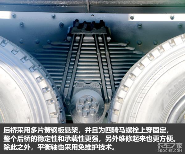 或将后半年上市细节设计可圈可点解放JH6国六渣土车图解