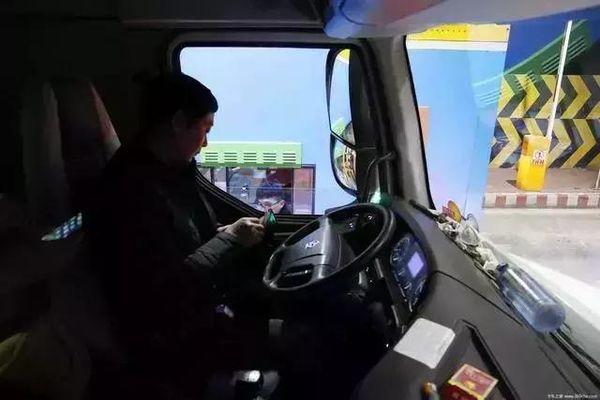 限行?运费拖欠?目前大货车司机最头疼的问题是什么?