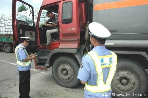 关于进一步扩大城区载货、载客等车辆限行区域交通管制的通告