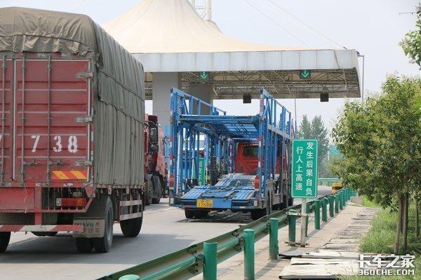 """湖南高速公路将在全国率先推行全新""""无感支付""""收费方式"""