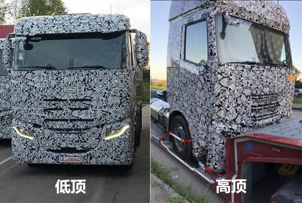 卡车晚报:依维柯新重卡再曝谍照低顶也有平地板