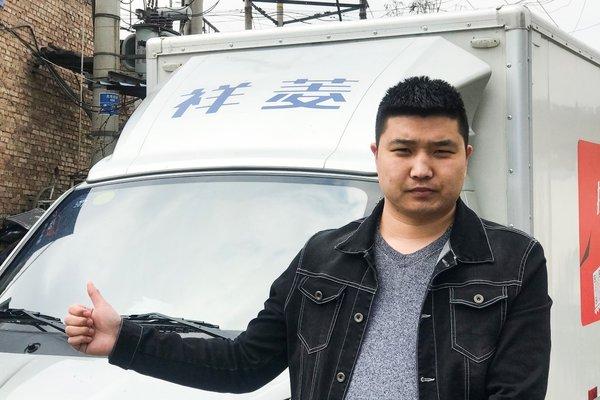 个人杂货运输!李博:开福田祥菱我对未来有信心