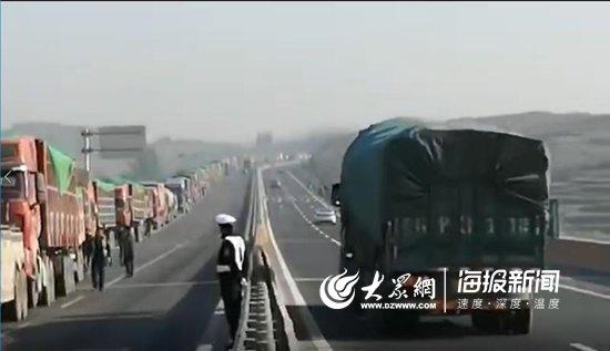 """日照:为躲交警货车路边""""排排坐""""结果被""""批量处罚"""""""