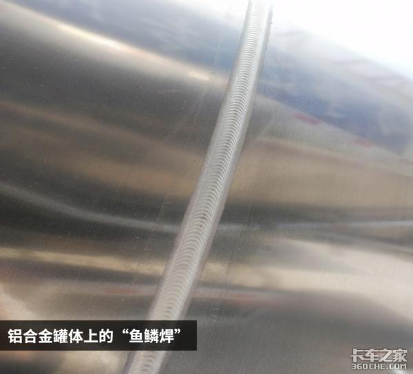 都流行全铝粉罐车了它比铁罐好在哪?