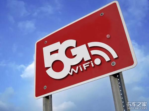 5G智慧物流来了,这是要革谁的命?